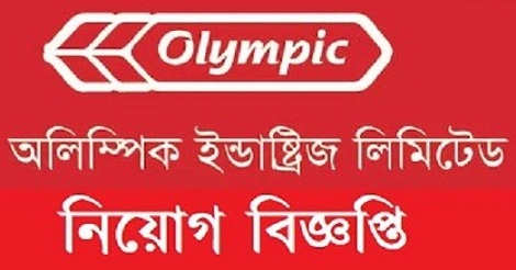 Olympic Industries Limited Job Circular 2021