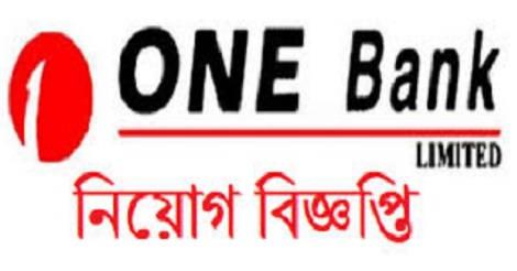 One Bank Limited job Circular 2021
