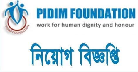 Pidim Foundation Job Circular 2021