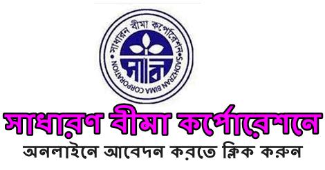 SBC Teletalk com bd
