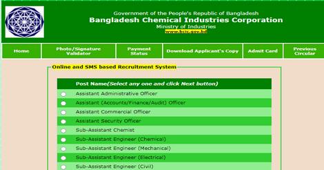 BCIC Teletalk com bd